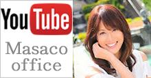 YouTube Masacoチャンネル